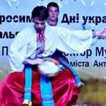 Kulturtag, Ukraine